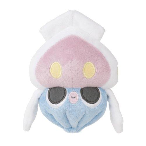Pokemon Center Plüschtier Iscalar / Inkay Doll