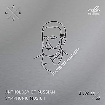 ARSM I, Vol. 31, 32, 33. Tchaikovsky: The Sleeping Beauty, Op. 66