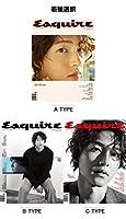 韓国雑誌 Esquire(エスクァイア) 2018年 9月号 (ソン・ジュンギ表紙選択/パク・ヘイル、ソンミ記事) Kstargate限定