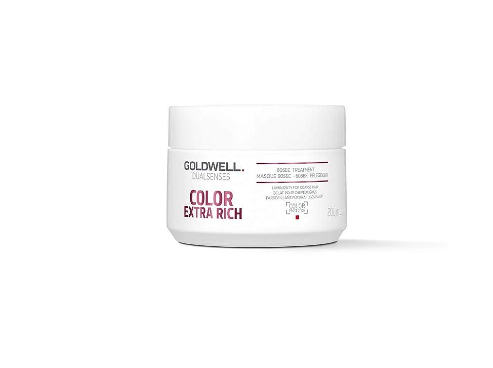 Goldwell Dual Senses Color Extra Rich 60 Sec Treatment, 6.7 Ounce