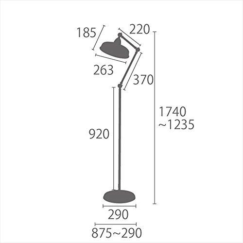 フロアライトアッパーライト1灯間接照明スタンドライトledレトロアンティークYFL-524BK