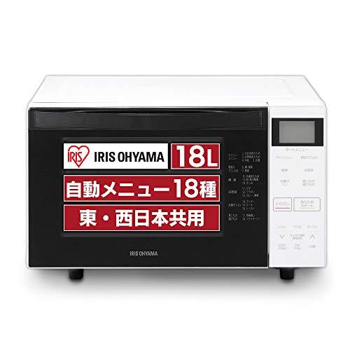 電子レンジ オーブンレンジ MO-F1807-W アイリスオーヤマ