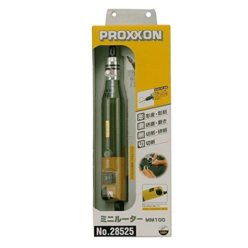 PROXXON(プロクソン)『ミニルーターMM100』
