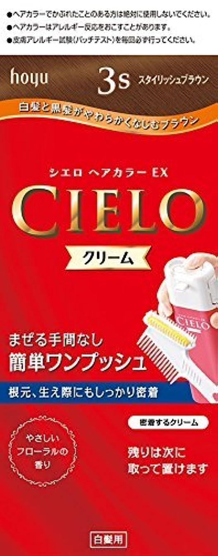 授業料毒液ネストホーユー シエロ ヘアカラーEX クリーム 3S (スタイリッシュブラウン)×6個
