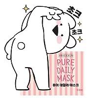 SKIN DESIGN スキンデザイン ピュアデイリーマスクシート5枚セット PURE DAILY MASK 韓国コスメ/マスクシート/すこぶる動くウサギ (B-01)