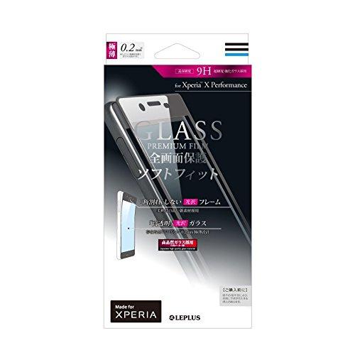 LEPLUS Xperia X Performance ガラスフィルム 「GLASS PREMIUM FILM」 全画面保護 ソフトフィット(光沢フレーム) ブラック 通常 0.2mm LP-XPXPFGFGBK