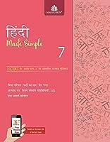 Hindi Made Simple-7