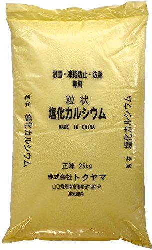 塩化カルシウム 粒状 25kg 塩カル 凍結防止/融雪剤