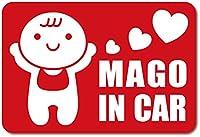 imoninn MAGO in car ステッカー 【マグネットタイプ】 No.10 赤ちゃん (赤色)