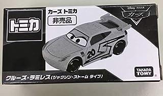 カーズ トミカ クルーズ・ラミレス ジャクソン ストーム タイプ新車 tomica cars ディズニー