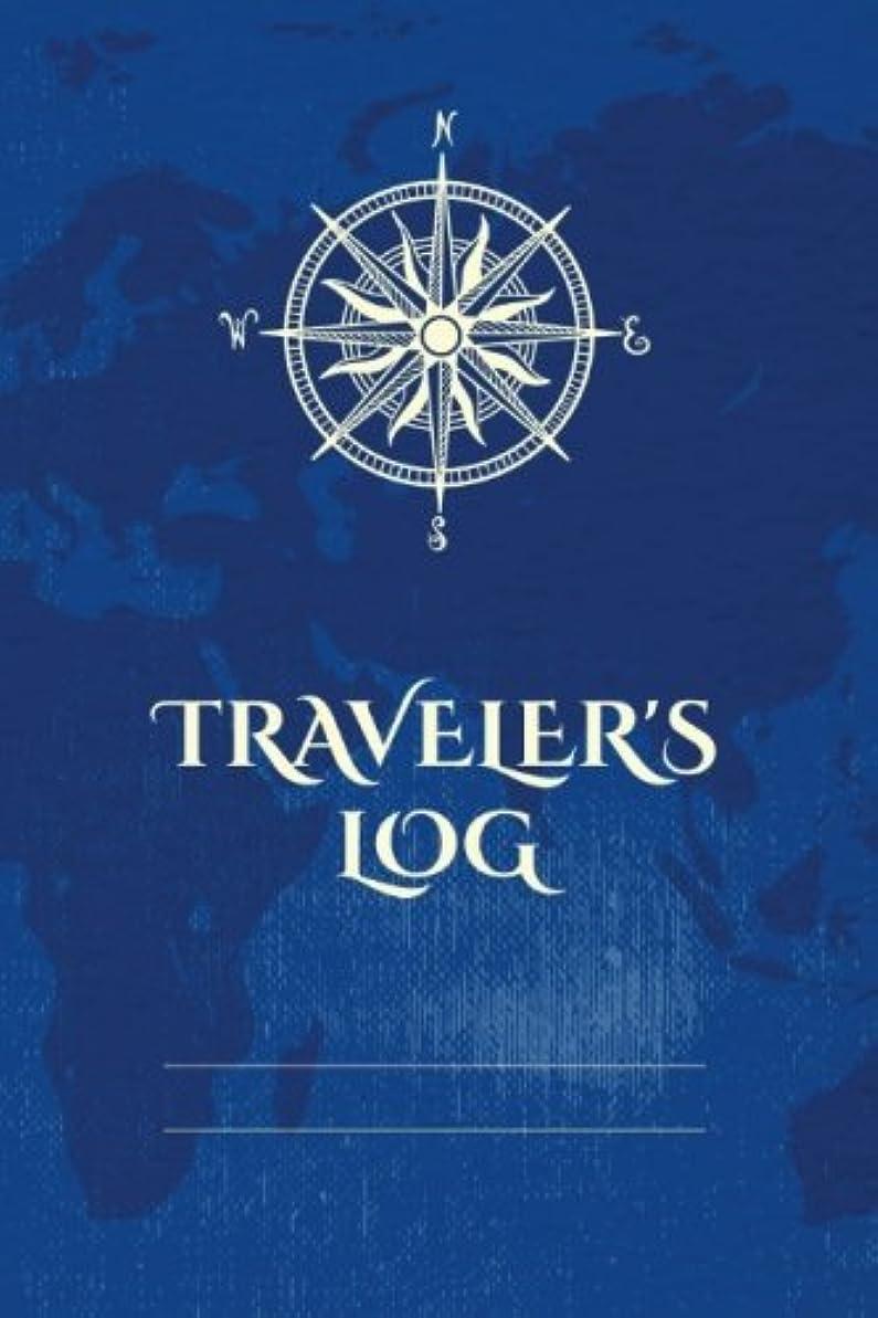 排除知事篭FTL-3 Travelers Log: A Fusello Product