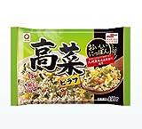 アクリ 高菜ピラフ450gX12袋 冷凍食品