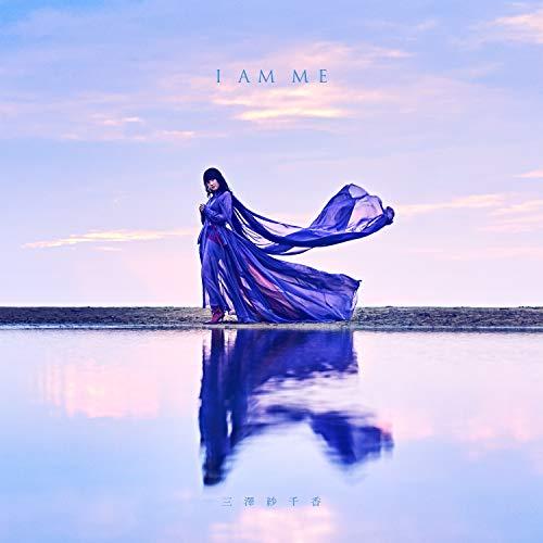 I AM ME(初回限定盤)(DVD付)