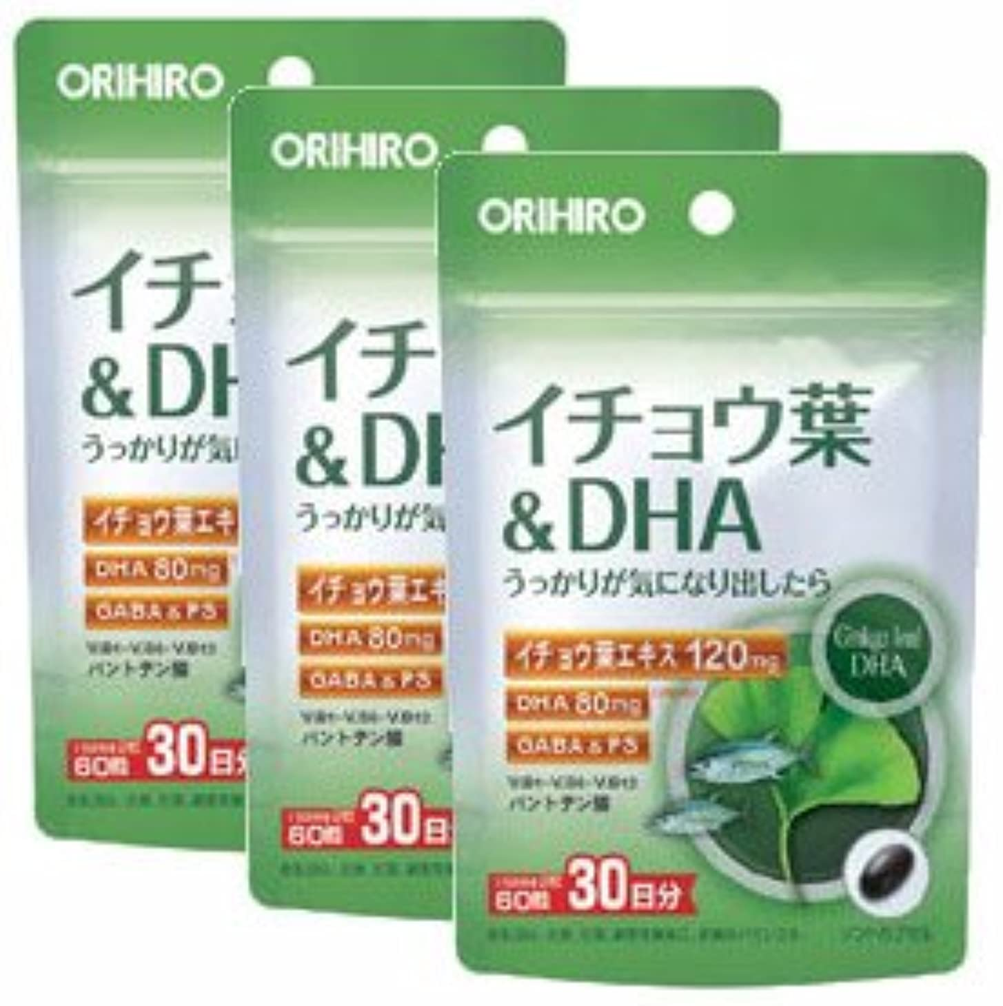 オーストラリア抵当アコードイチョウ葉&DHA PD【3袋セット】オリヒロ