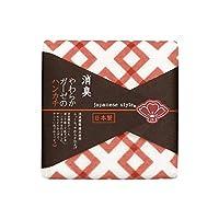 日繊商工 japanese style 消臭やわらかガーゼのハンカチ うすらい レッド JS-45002_R