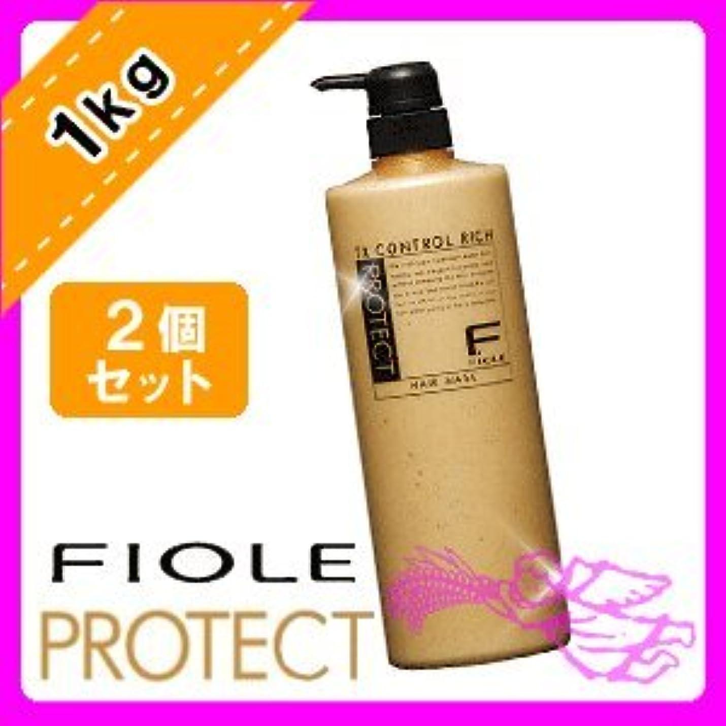鎮静剤不正確バンジージャンプフィヨーレ Fプロテクト ヘアマスク リッチ <1000g×2個セット> MR FIOLE Fprotect 毛先しっとり