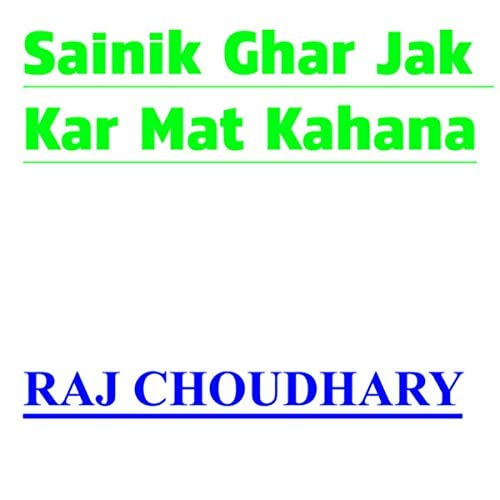 Raj Choudhary feat. Amrita Dixit