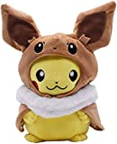 EERT Pokémon Plush Pikachu + Cosplay Costume Approximately 30cm