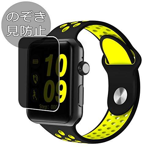 Vaxson Anti Spy Schutzfolie kompatibel mit Smartwatch Smart Watch DM09 Plus, Displayschutzfolie Bildschirmschutz Privatsphäre Schützen [Nicht Panzerglas] Privacy Schutzfolie