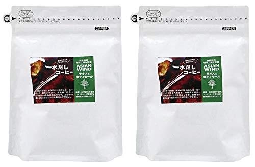 低カフェイン・農薬・化学肥料不使用 水出しコーヒー アジアン・ウインド 210g ( 35g×6パック入り )×2個 ★コンパクト ★水出しは熱湯抽出よりカフェインやタンニンが 少なく、温めれば一味違うホットコーヒーに。
