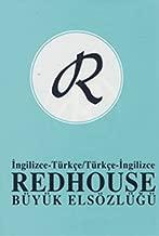 Larger Redhouse Portable Dictionary Ingilizce-Turkce Turkce-Ingilizce (English and Turkish Edition)