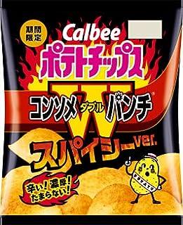 カルビー ポテトチップス コンソメWパンチスパイシーver. X1箱(12袋)