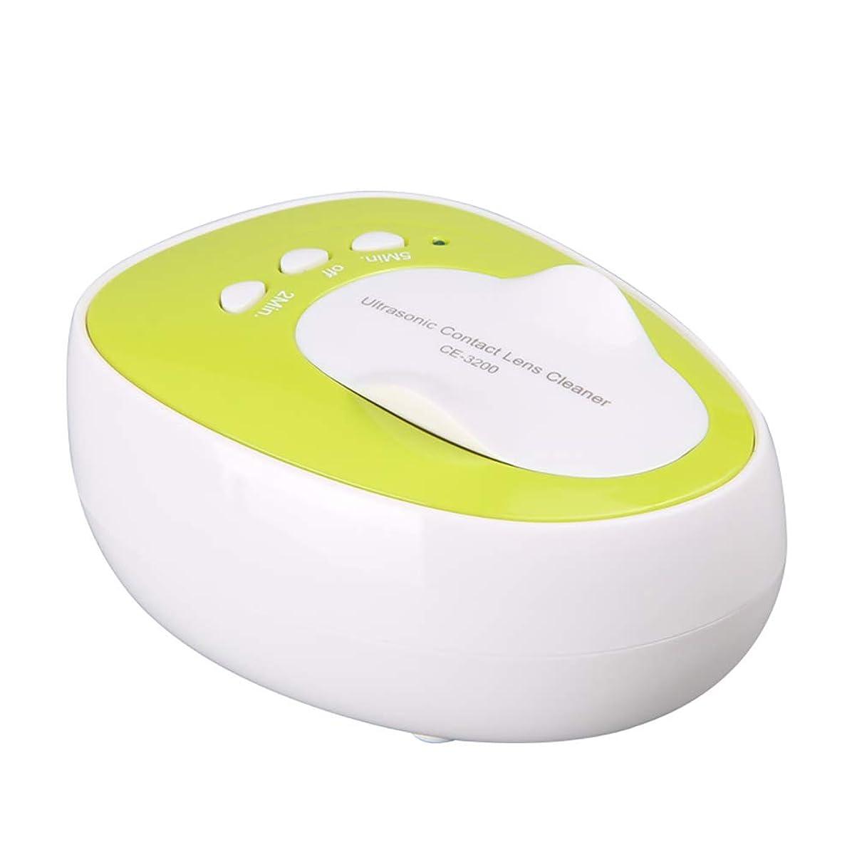 負洗練された交じるコンタクトレンズ 超音波洗浄器 ミニ超音波クリーナー コンパクト 旅行 携帯式 FidgetFidget コンタクトレンズ用ミニオートマチック超音波クリーナー イギリスの規制