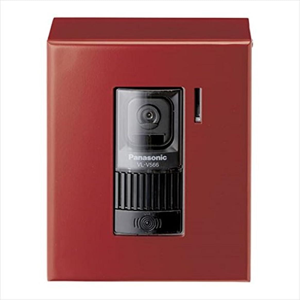倒錯プレフィックス注目すべき美濃クラフト チャバ 表札 BOX型インターホンカバー POH-2 『表札 サイン』  メタリックNブラウン