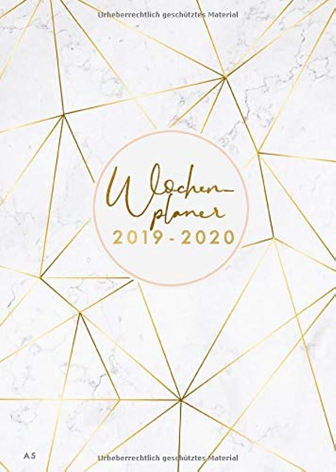 皮肉楽観的スリッパWochenplaner 2019-2020: Oktober 2019 bis Dezember 2020, modernes Marble Cover Design mit rose-gold Pattern, Wochen- und Monatsplaner, 1 Woche auf 2 Seiten, 15x21 cm (Buerobedarf 2019-2020)