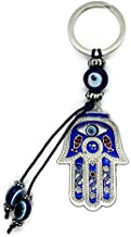 Bravo Team Lucky Hamsa Hand and Evil Eye Key Ring, Handbag Charm for Good Luck and Blessing