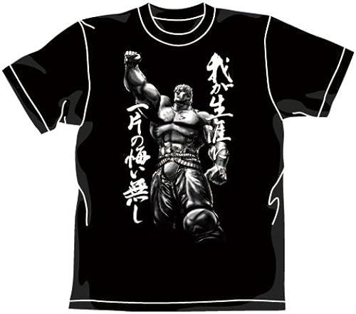 hermoso Ken Raoh Ascension T-shirt negro of the North Star Star Star  Talla XL (japan import)  suministramos lo mejor