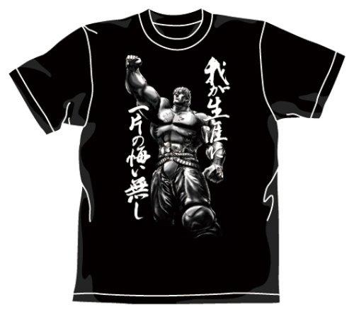 北斗の拳 ラオウ昇天 Tシャツ ブラック : サイズ M