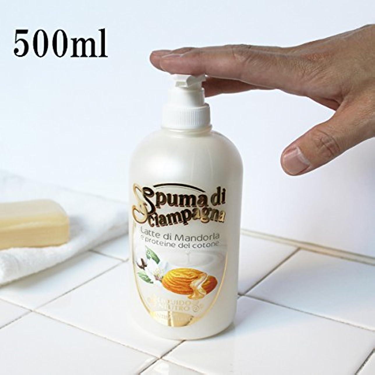 郡民間フィドルSpuma di Sciampagna (スプーマ ディ シャンパーニャ) リキッドソープ 500ml アーモンドの香り
