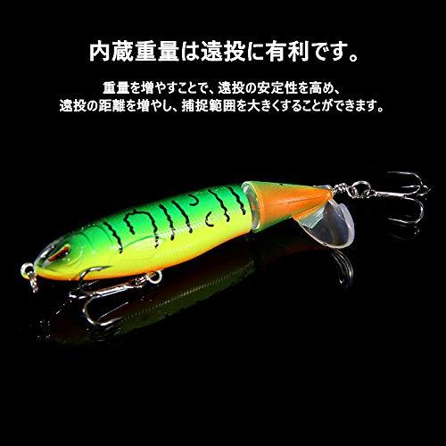 【最新型】360°回転できる魚の尾ハードルアーバイブレーションバス海釣り遠投6色(A-06)