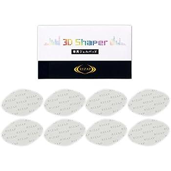 RIZAP 3D Shaper ライザップ 3Dシェイパー 専用ジェルパッド 8枚入り