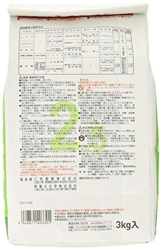 『アグロカネショウ 除草剤 カソロン粒剤2.5% 3kg』の2枚目の画像