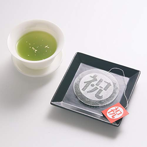 和茶倶楽部「HARENOHI」 メッセージ ティーバッグ 祝の玉露 (3g×10+1個パック) 緑茶 ギフト