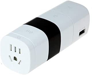 XIMINGJIA-O Power Plug Adapter - International Travel - 1 USB Port in More Than 150 Countries - 100-250 Volt Adapter - (1 Pack) White International Converter,