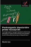 Postrzeganie standardów przez nauczycieli