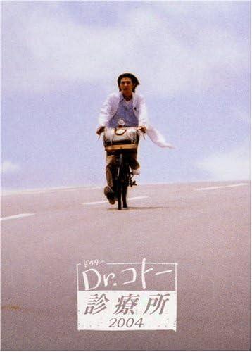 SPドラマ『特別編』(2004)