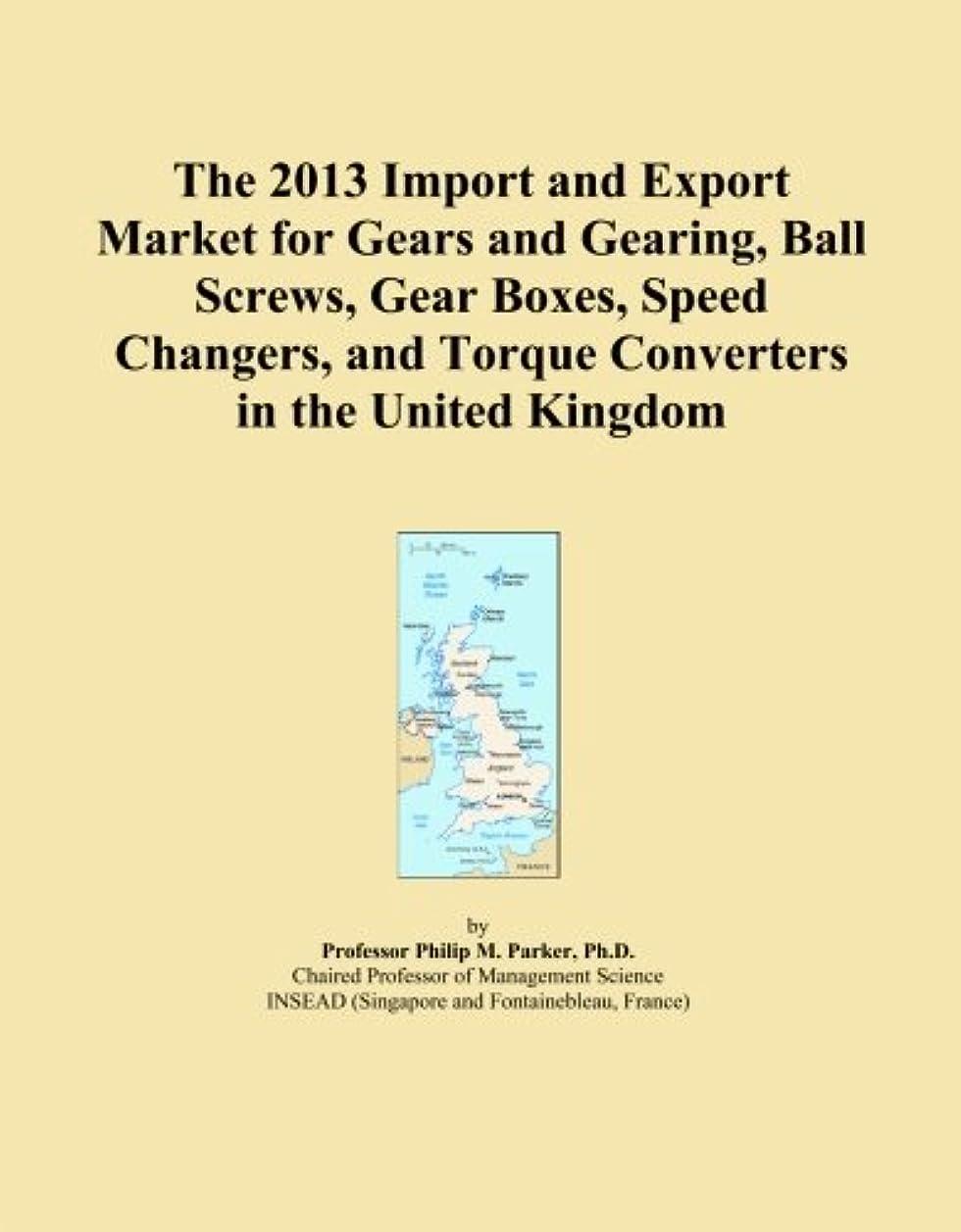 ノーブル下る結核The 2013 Import and Export Market for Gears and Gearing, Ball Screws, Gear Boxes, Speed Changers, and Torque Converters in the United Kingdom