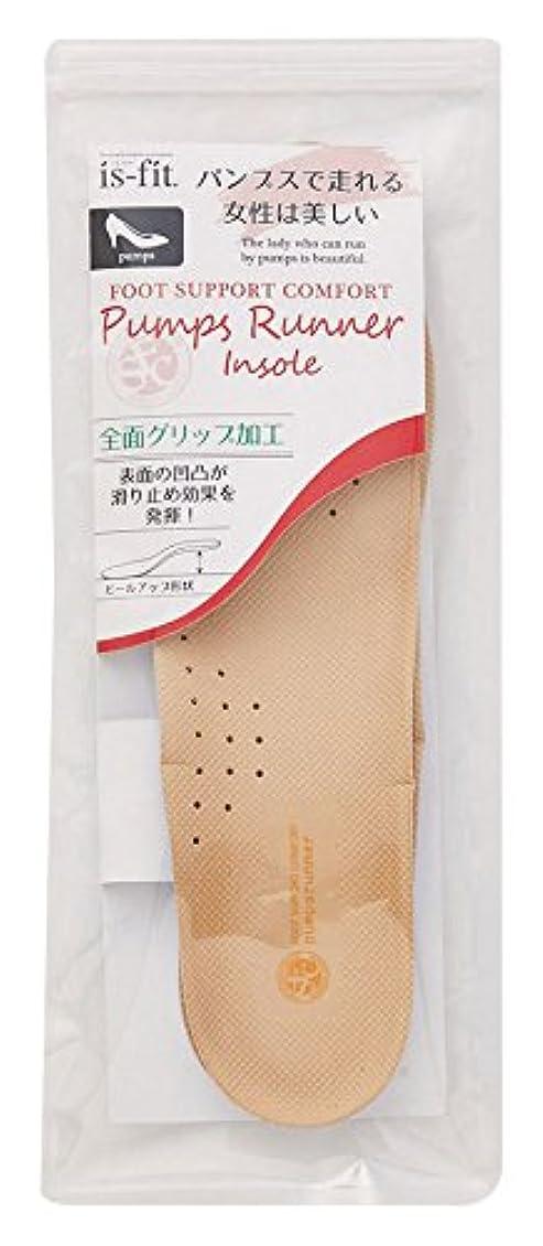商標独立ながらモリト is-fit(イズ?フィット) パンプスライナー インソール 女性用 フリーサイズ (22.0~25.0cm)