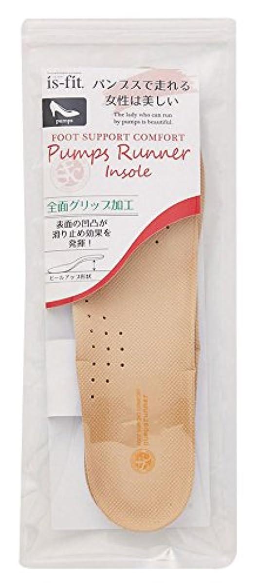 スーダン穿孔する矢モリト is-fit(イズ?フィット) パンプスライナー インソール 女性用 フリーサイズ (22.0~25.0cm)