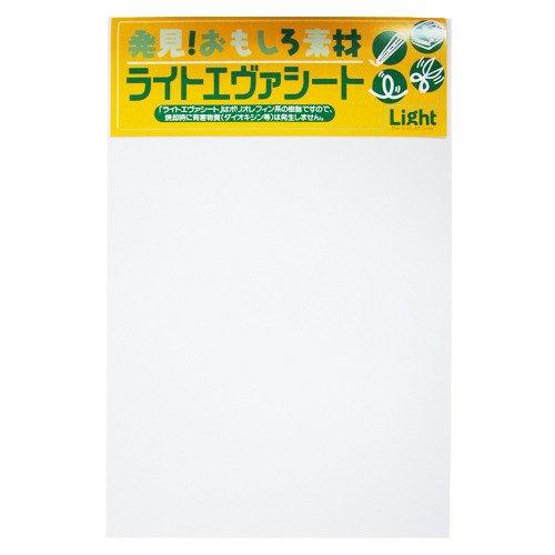 ライトエヴァシート 白 300×450×2mm