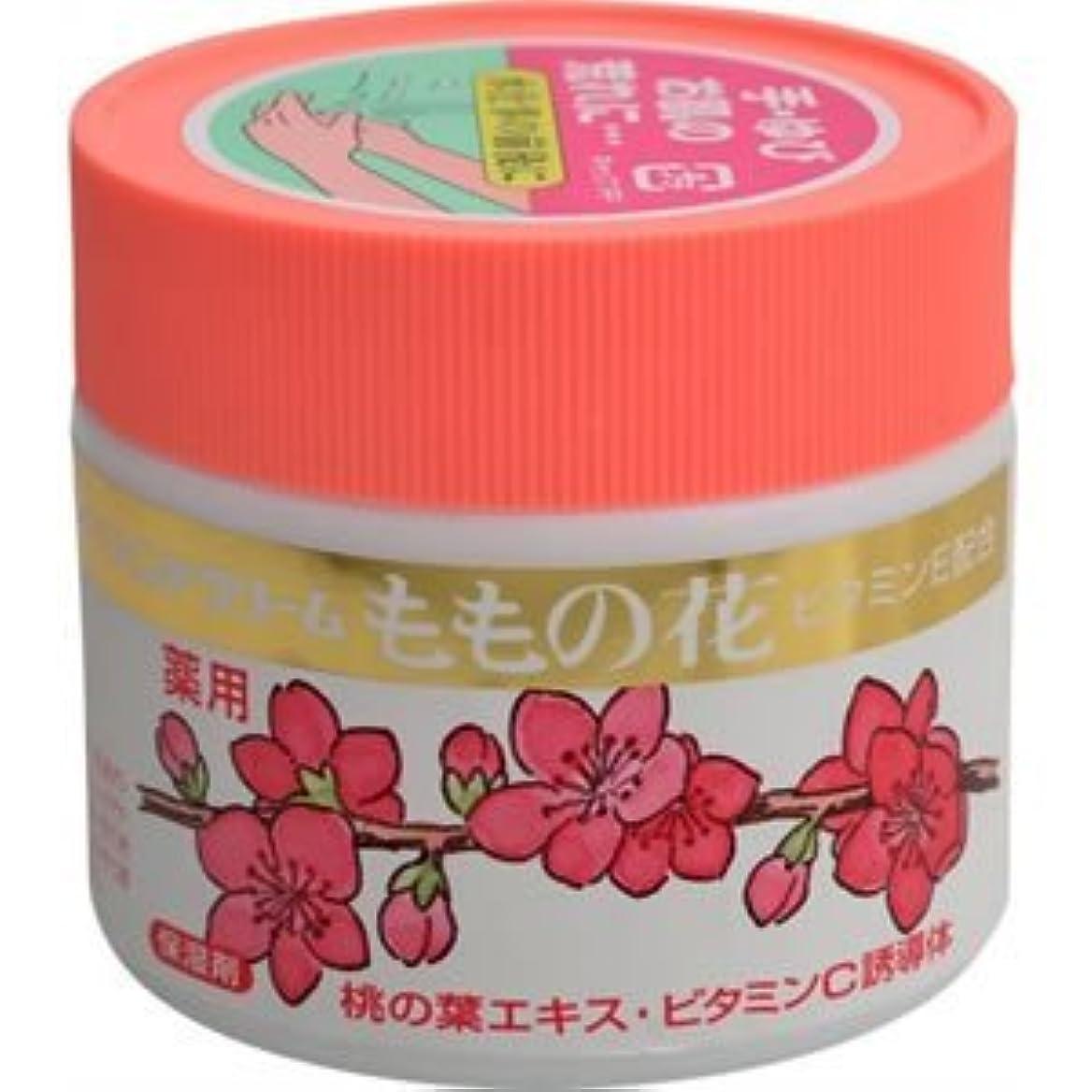 アレルギー中にお客様(オリヂナル株式会社)ももの花 薬用ハンドクリーム 70g(医薬部外品)