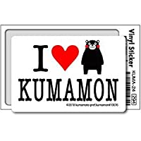 KUMA-24 くまモンステッカー love heart アイラブくまモン