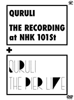 THE RECORDING at NHK 101st + THE PIER LIVE [DVD]