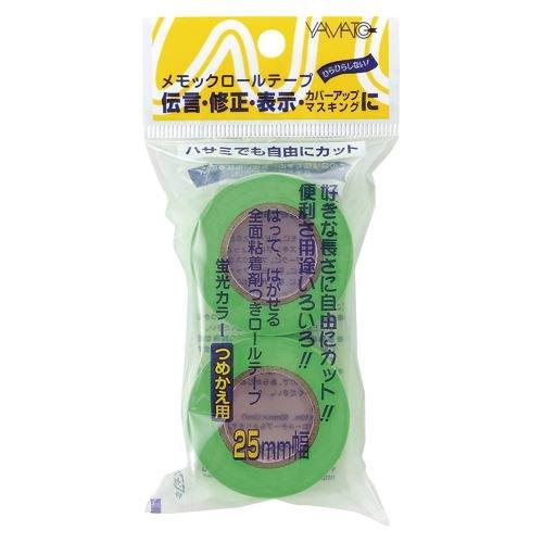 ヤマト メモックロール 詰替用 ライム×2 WR-25H-LI 00014926【まとめ買い10パックセット】