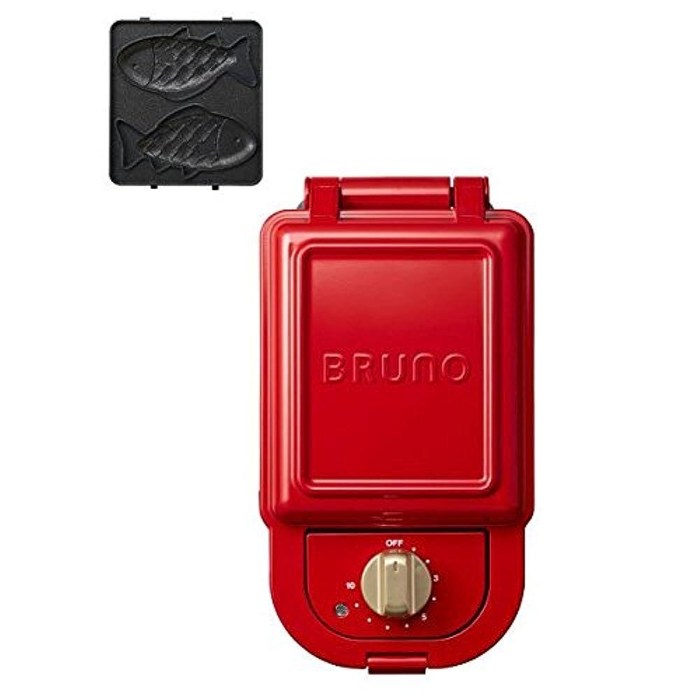 BRUNO ホットサンドメーカー + おさかなプレート 2種プレートセット (レッド, シングル)