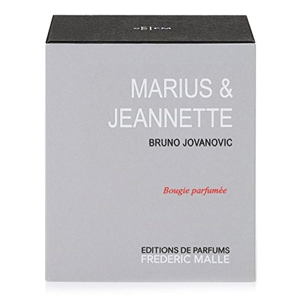 扱いやすいペパーミント地雷原Frederic Malle Maruis and Jeanette Scented Candle - フレデリック?マル とジャネット?香りのキャンドル [並行輸入品]